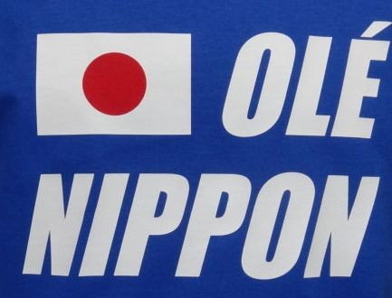 Japan Hoodie Olé Nippon
