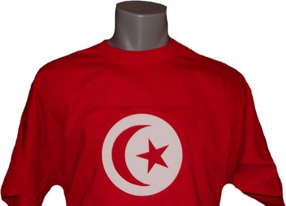 Tunesien T-Shirt
