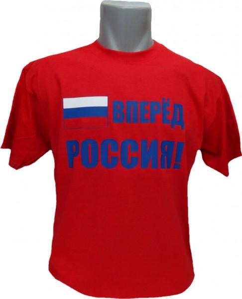 Russland T-Shirt POCCNR
