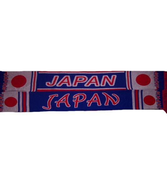 Japan Schal