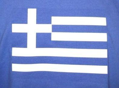 Griechenland Sweatshirt